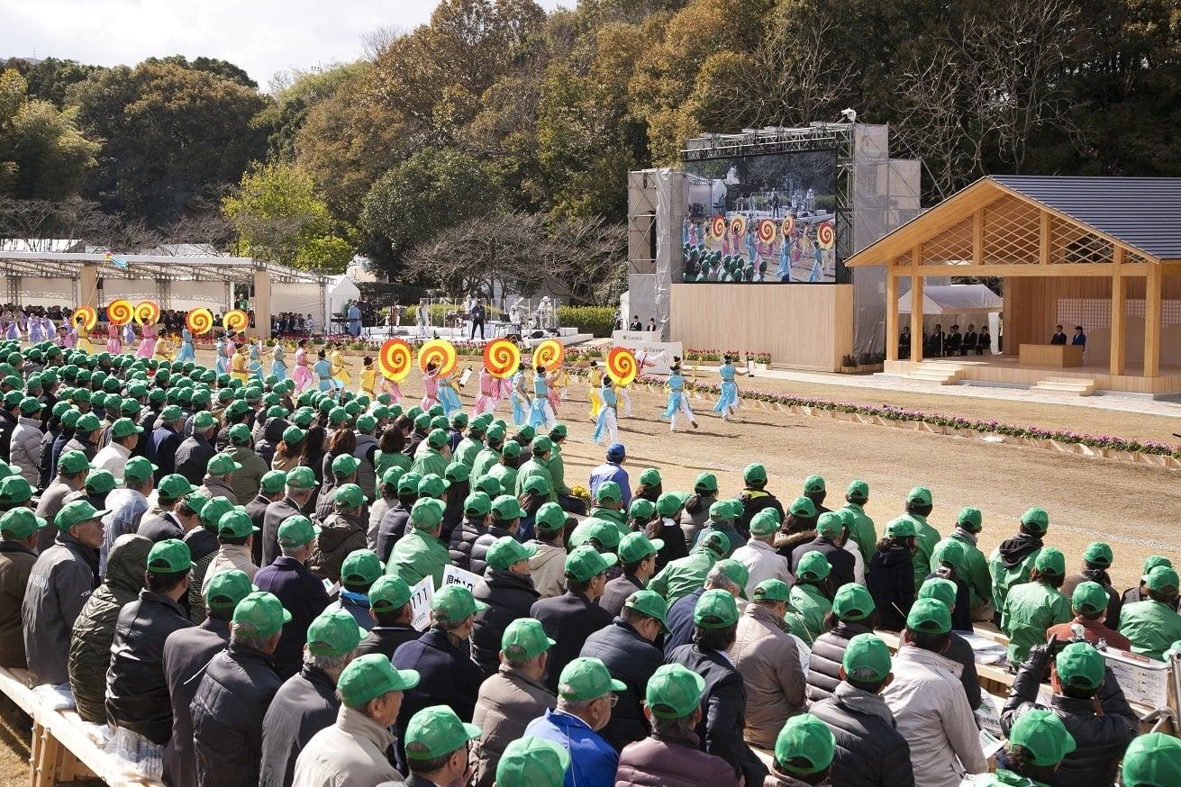 第41回全国育樹祭開催 【公式WE...